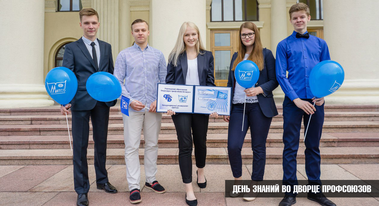 Подготовка студентов к конкурсам